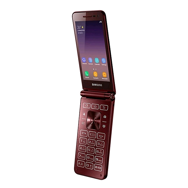 Samsung Galaxy Folder2 Dual-SIM SM-G1650 (16GB, Wine Red) - EXPANSYS New Zealand