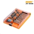 Jakemy JAKEMY JM-8150 52 in 1 Screwdriver Tools Set