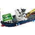 Lego 42064 Technic Ocean Explorer Building Kit