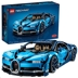 Lego 42083 動力科技系列 布加迪 Bugatti Chiron Racing Car Building Kit