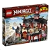 Lego 70670 Ninjago Monastery of Spinjitzu Building Kit 炫風忍者系列 旋風忍術修道院