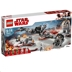 Lego 75202 Star Wars Episode VIII Defense of Crait Playset with Resistance Ski Speeder  星際大戰系列 星球防衛戰
