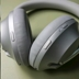 Bose Noise Cancelling Headphones 700 無線消噪耳機