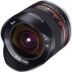 Samyang 8mm F2.8 Fish-eye II Lens