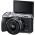 Canon EOS M6 Mark II + EF-M 15-45mm f/3.5-6.3 IS STM Lens Kit