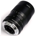 7 Artisans Photoelectric 60mm f/2.8 Macro Lens 鏡頭
