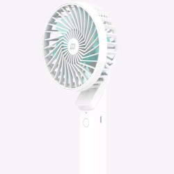 XBase iFan3 Portable Handheld Fan