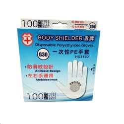 Body Shielder Disposable LDPE Gloves