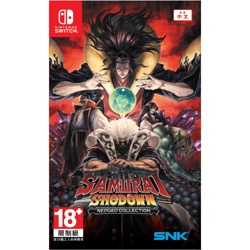 Nintendo Switch Samurai Showdown Neo Geo Collection