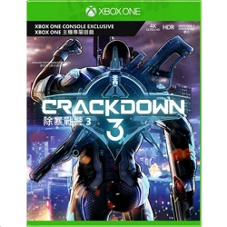 Microsoft Xbox One Crackdown 3