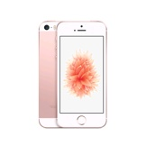 Apple iPhone SE A1723, 64GB, Rose Gold
