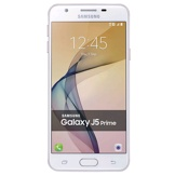 Samsung Galaxy J5 Prime (On5) Dual-SIM SM-G5700 32GB, Pink Gold