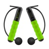 Archon JUMP Wireless Skipping Rope 無線隱形跳繩 ()