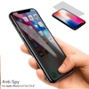 Momax Apple iPhone XS MAX Glass Pro + 180° PG ()