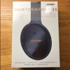 Bose QuietComfort 35 (Series II) (Midnight BLUE / GOLD)