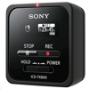 Sony ICD-TX800 Digital Voice Recorder and Remote (Black)