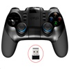 Ipega PG-9156 Batman Wireless Controller ()