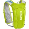 CamelBak Circuit Vest 50 oz 背負式馬拉松水袋背心 (Lime Punch/Silver)