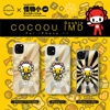 Sigema COCOOU Double IMD full-cover case For iPhone 11 Pro Max (ZIQI - Monster Little - Little Fortune)