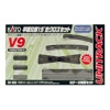 Kato V9 20-868 15-Degree Crossing Left Set ()