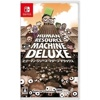 Nintendo Switch Human Resource Machine: Deluxe Edition (Multi-Language EN/CN/JP)