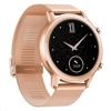 Huawei Honor Magic Watch 2 42mm (Hebe-B19) (Sakura Gold, Milanese Strap)