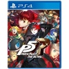 PlayStation Persona 5 Royal (PS4)
