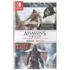 Nintendo Switch Assassin's Creed:The Rebel Collection (Multi-Language EN/CN)