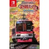 Nintendo Switch Japanese Rail Sim 3D: Journey To Kyoto (멀티-언어 영어/일본어)
