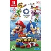 Nintendo Switch Mario & Sonic at the Olympic Games Tokyo 2020 (支援多語言 EN/CN)