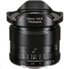 7 Artisans Photoelectric 12mm f/2.8 Lens (M43 (Panasonic Olympus) Mount, Black)