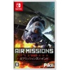 Nintendo Switch Air Missions : HIND (Multi-Language EN/CN)