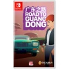 Nintendo Switch Road to Guangdong (Multi-Language, CN/EN Version)