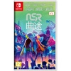 Nintendo Switch No Straight Roads (Multi-Language EN/CN/JP)