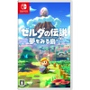 Nintendo Switch ゼルダの伝説:リンクの覚醒 (Multi-Language Version EN/JP)