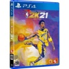 PlayStation NBA 2K21 系列遊戲 Mamba Forever Edition (PS4, Chinese/English Version)