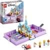 Lego 43175 Disney Anna and Elsa's Storybook Adventures set ()