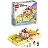 Lego 43177 Disney Belle's Storybook Adventures set ()