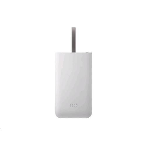 Samsung Fast charge In & Out (5,100mAh)