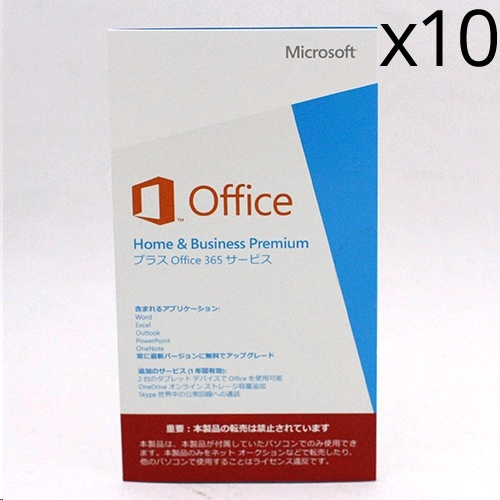 Microsoft Office 365 Home & Business Premium