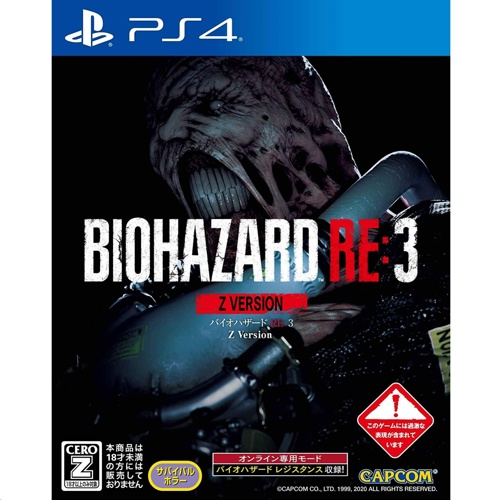 PlayStation BioHazard RE:3 (Z Version)