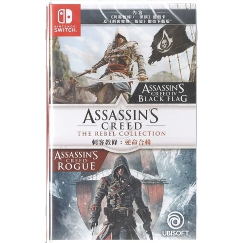Nintendo Switch Assassin's Creed:The Rebel Collection