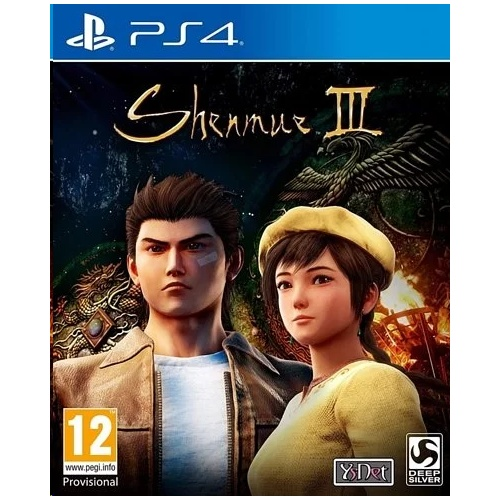 PlayStation Shenmue III