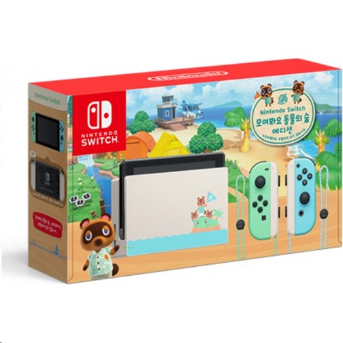Nintendo Switch Special Edition Console