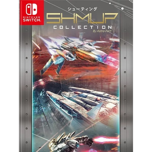 Nintendo Switch Shmup Collection