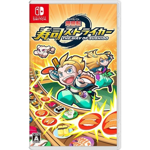 Nintendo Switch Start a Sushi Striker: The Way of Sushido