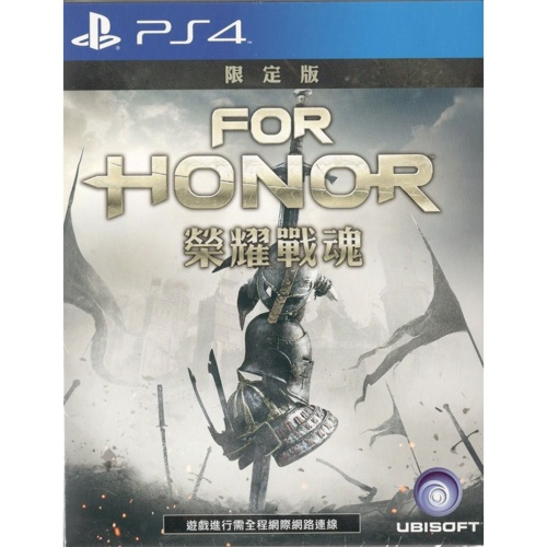 PlayStation For Honor