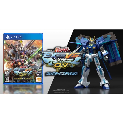 PlayStation Mobile Suit Gundam Extreme VS Maxi Boost On Collector Edition