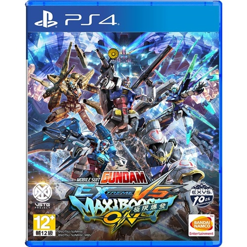 PlayStation Mobile Suit Gundam Extreme VS Maxi Boost On Deluxe Version