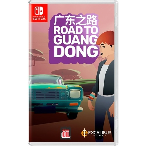 Nintendo Switch Road to Guangdong